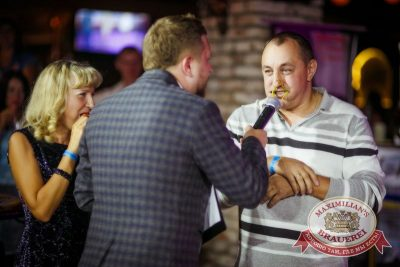 День именинника, 15 августа 2015 - Ресторан «Максимилианс» Новосибирск - 12