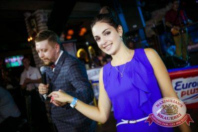 День именинника, 15 августа 2015 - Ресторан «Максимилианс» Новосибирск - 14