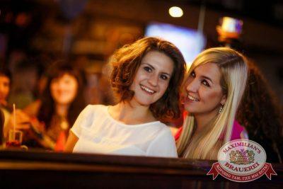 День именинника, 15 августа 2015 - Ресторан «Максимилианс» Новосибирск - 15