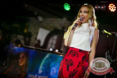 День именинника, 15 августа 2015 - Ресторан «Максимилианс» Новосибирск - 16