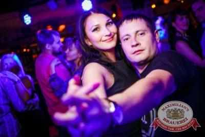 День именинника, 15 августа 2015 - Ресторан «Максимилианс» Новосибирск - 19