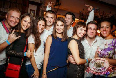 День именинника, 15 августа 2015 - Ресторан «Максимилианс» Новосибирск - 20