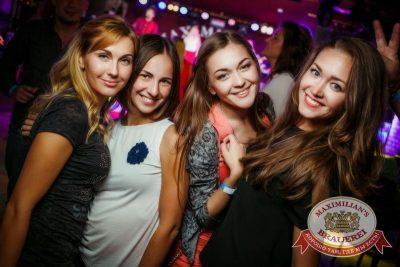 День именинника, 15 августа 2015 - Ресторан «Максимилианс» Новосибирск - 23