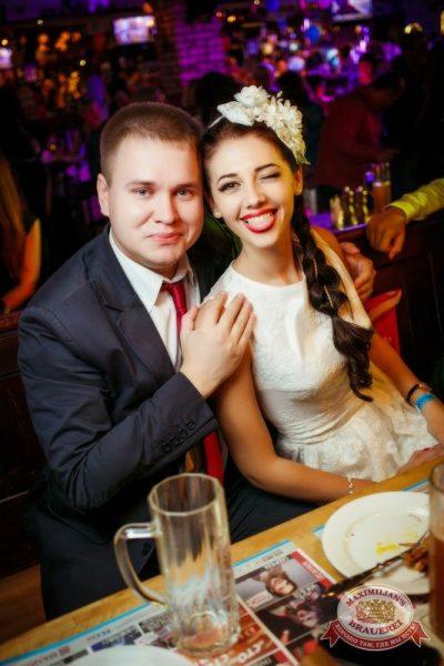 День именинника, 15 августа 2015 - Ресторан «Максимилианс» Новосибирск - 25