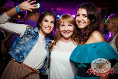 День именинника, 15 августа 2015 - Ресторан «Максимилианс» Новосибирск - 26