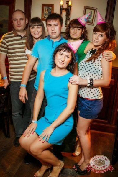 День именинника, 15 августа 2015 - Ресторан «Максимилианс» Новосибирск - 29