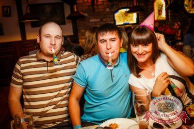 День именинника, 15 августа 2015 - Ресторан «Максимилианс» Новосибирск - 30