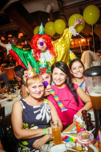 День именинника, 18 июля 2015 - Ресторан «Максимилианс» Новосибирск - 01