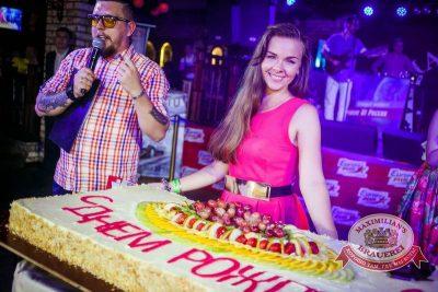День именинника, 18 июля 2015 - Ресторан «Максимилианс» Новосибирск - 02