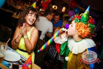 День именинника, 18 июля 2015 - Ресторан «Максимилианс» Новосибирск - 05