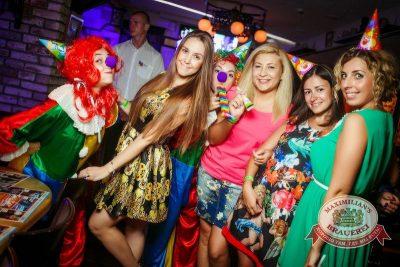 День именинника, 18 июля 2015 - Ресторан «Максимилианс» Новосибирск - 07