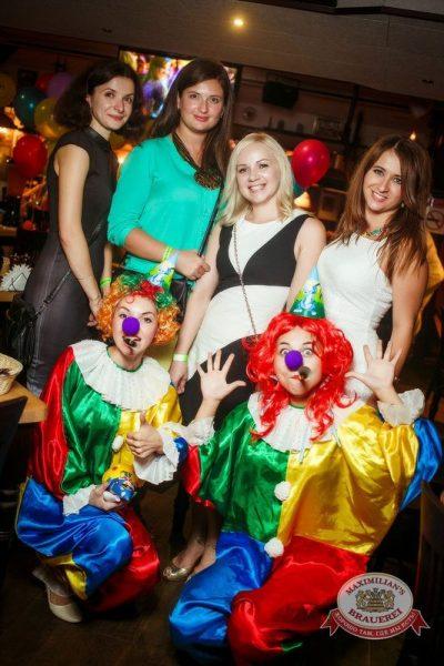 День именинника, 18 июля 2015 - Ресторан «Максимилианс» Новосибирск - 09