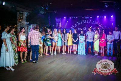 День именинника, 18 июля 2015 - Ресторан «Максимилианс» Новосибирск - 12