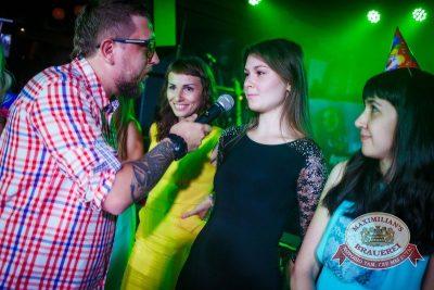 День именинника, 18 июля 2015 - Ресторан «Максимилианс» Новосибирск - 13