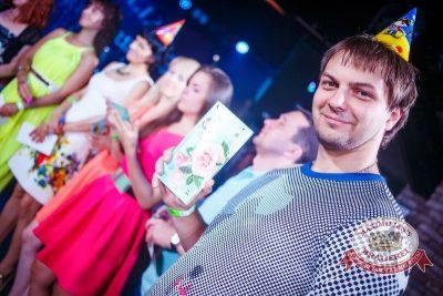 День именинника, 18 июля 2015 - Ресторан «Максимилианс» Новосибирск - 15