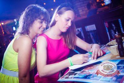 День именинника, 18 июля 2015 - Ресторан «Максимилианс» Новосибирск - 16