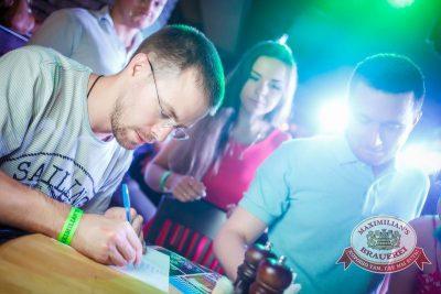 День именинника, 18 июля 2015 - Ресторан «Максимилианс» Новосибирск - 17