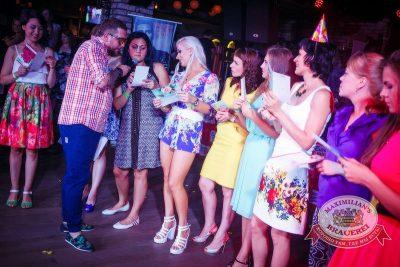 День именинника, 18 июля 2015 - Ресторан «Максимилианс» Новосибирск - 18