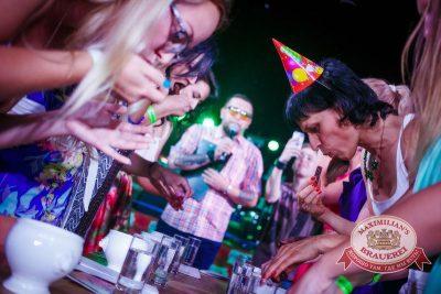 День именинника, 18 июля 2015 - Ресторан «Максимилианс» Новосибирск - 19