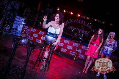 День именинника, 18 июля 2015 - Ресторан «Максимилианс» Новосибирск - 20