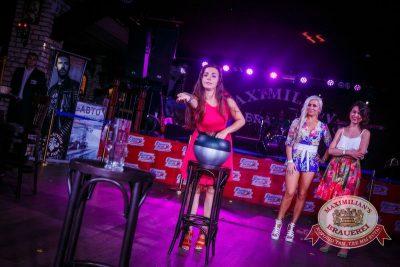 День именинника, 18 июля 2015 - Ресторан «Максимилианс» Новосибирск - 21