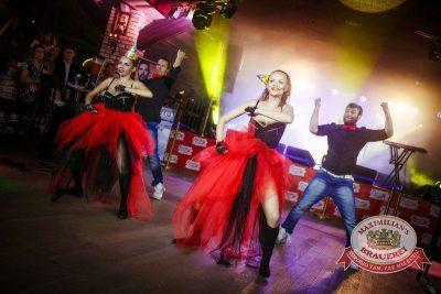 День именинника, 18 июля 2015 - Ресторан «Максимилианс» Новосибирск - 23
