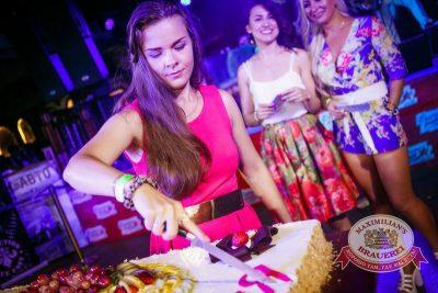 День именинника, 18 июля 2015 - Ресторан «Максимилианс» Новосибирск - 24
