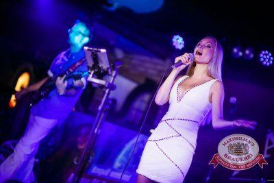День именинника, 18 июля 2015 - Ресторан «Максимилианс» Новосибирск - 25