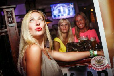 День именинника, 18 июля 2015 - Ресторан «Максимилианс» Новосибирск - 32