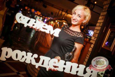 День именинника, 18 июля 2015 - Ресторан «Максимилианс» Новосибирск - 33