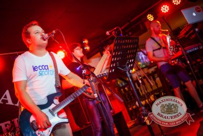Вечеринка Ретро FM «Битва за тонну», 30 апреля 2014 - Ресторан «Максимилианс» Новосибирск - 01
