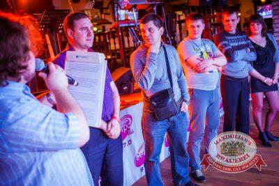 Вечеринка Ретро FM «Битва за тонну», 30 апреля 2014 - Ресторан «Максимилианс» Новосибирск - 02
