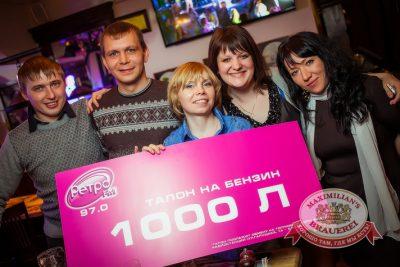 Вечеринка Ретро FM «Битва за тонну», 30 апреля 2014 - Ресторан «Максимилианс» Новосибирск - 03
