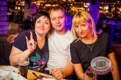Вечеринка Ретро FM «Битва за тонну», 30 апреля 2014 - Ресторан «Максимилианс» Новосибирск - 04
