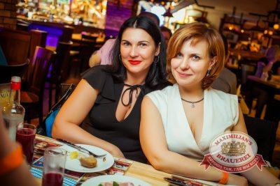 Вечеринка Ретро FM «Битва за тонну», 30 апреля 2014 - Ресторан «Максимилианс» Новосибирск - 05