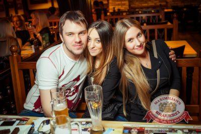 Вечеринка Ретро FM «Битва за тонну», 30 апреля 2014 - Ресторан «Максимилианс» Новосибирск - 06