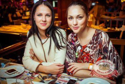 Вечеринка Ретро FM «Битва за тонну», 30 апреля 2014 - Ресторан «Максимилианс» Новосибирск - 07