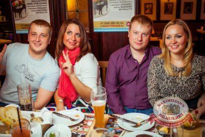 Вечеринка Ретро FM «Битва за тонну», 30 апреля 2014 - Ресторан «Максимилианс» Новосибирск - 08