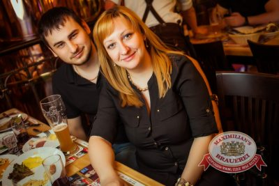 Вечеринка Ретро FM «Битва за тонну», 30 апреля 2014 - Ресторан «Максимилианс» Новосибирск - 09