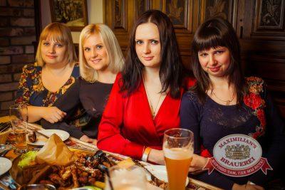 Вечеринка Ретро FM «Битва за тонну», 30 апреля 2014 - Ресторан «Максимилианс» Новосибирск - 13