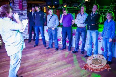 Вечеринка Ретро FM «Битва за тонну», 30 апреля 2014 - Ресторан «Максимилианс» Новосибирск - 14