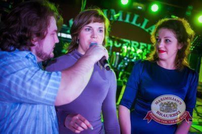 Вечеринка Ретро FM «Битва за тонну», 30 апреля 2014 - Ресторан «Максимилианс» Новосибирск - 15