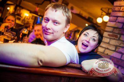 Вечеринка Ретро FM «Битва за тонну», 30 апреля 2014 - Ресторан «Максимилианс» Новосибирск - 16