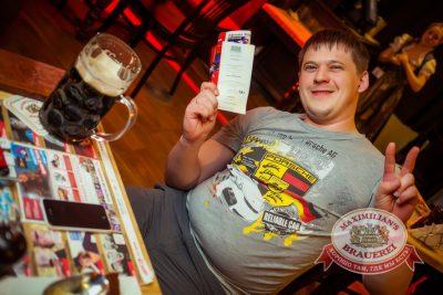 Вечеринка Ретро FM «Битва за тонну», 30 апреля 2014 - Ресторан «Максимилианс» Новосибирск - 18