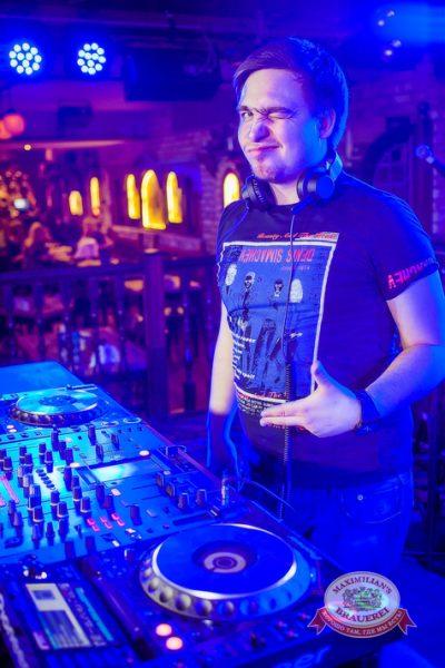 Вечеринка Ретро FM «Битва за тонну», 30 апреля 2014 - Ресторан «Максимилианс» Новосибирск - 24