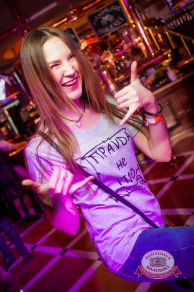 Вечеринка Ретро FM «Битва за тонну», 30 апреля 2014 - Ресторан «Максимилианс» Новосибирск - 25