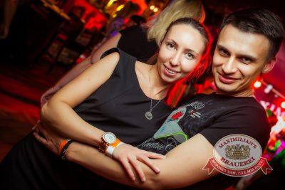 Вечеринка Ретро FM «Битва за тонну», 30 апреля 2014 - Ресторан «Максимилианс» Новосибирск - 26