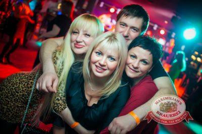 Вечеринка Ретро FM «Битва за тонну», 30 апреля 2014 - Ресторан «Максимилианс» Новосибирск - 27