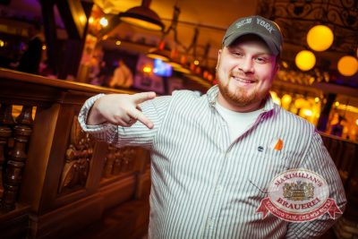 Вечеринка Ретро FM «Битва за тонну», 30 апреля 2014 - Ресторан «Максимилианс» Новосибирск - 28