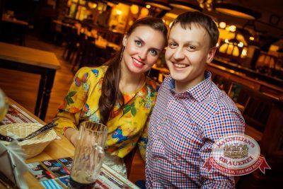 Вечеринка Ретро FM «Битва за тонну», 30 апреля 2014 - Ресторан «Максимилианс» Новосибирск - 29